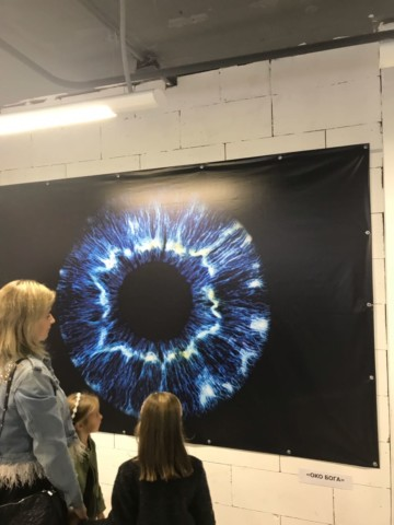 Центру современного искусства «Облака» – 5 лет! Поздравляем!