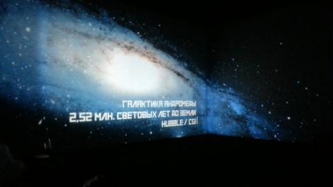 Как совершить путешествие от Земли до края Вселенной