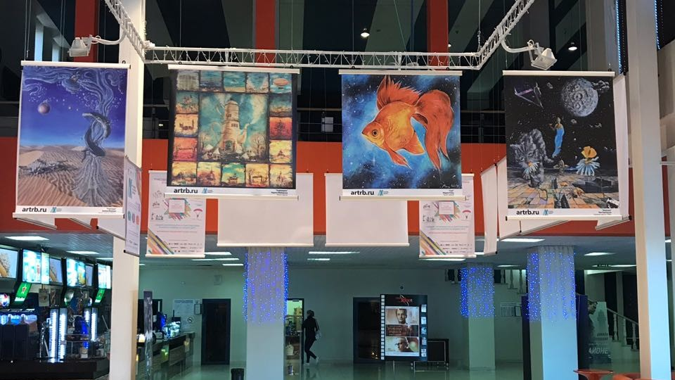 Открытие выставки «Загадочные искры таланта»