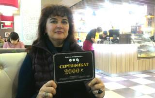 Очередное награждение победителя в викторине «Узнай башкирских художников»!
