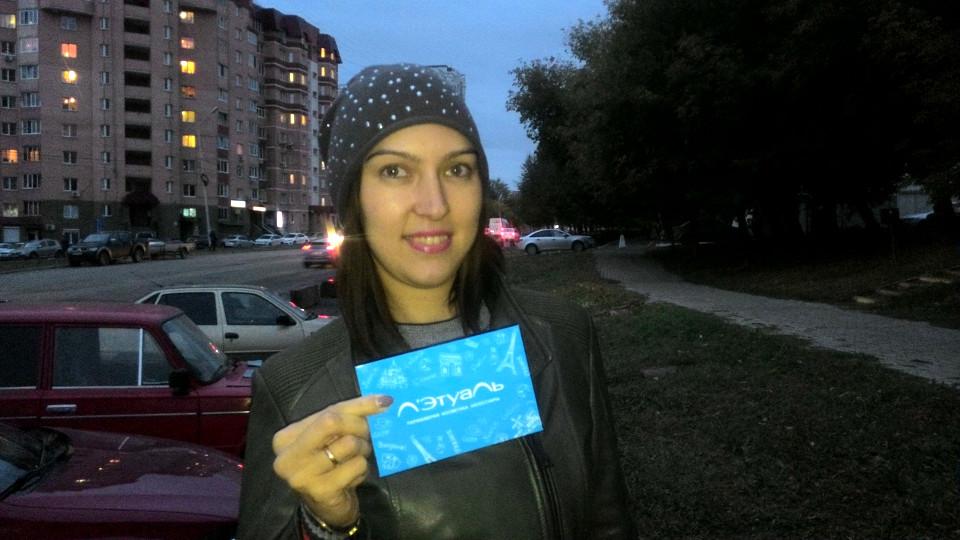 Новая победительница викторины «Узнай башкирских художников»!