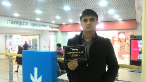Новый победитель на 4 уровне викторины «Узнай башкирских художников»