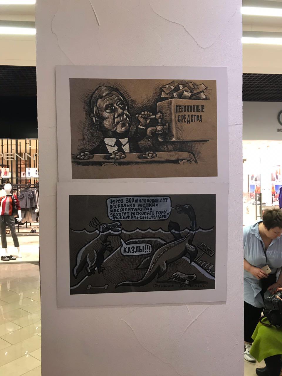 В «Галерее ART» открылась персональная выставка художника-карикатуриста Камиля Бузыкаева