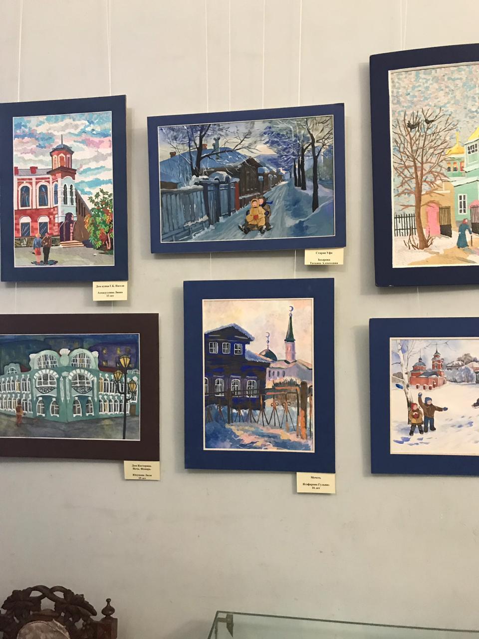 На открытии выставки «На старых улочках меня встречает время»