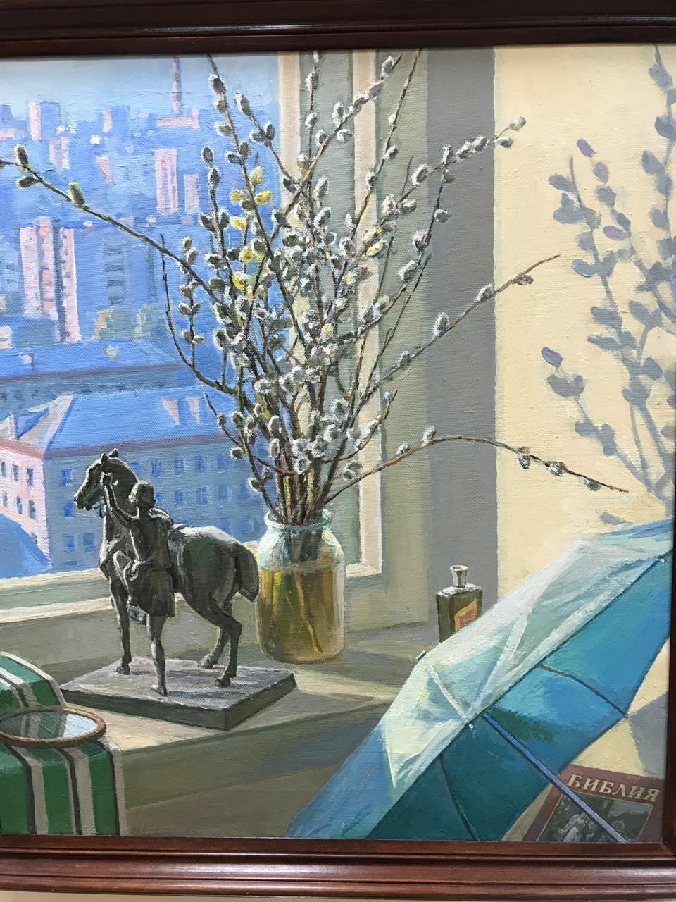 Работы художника Георгия Прокшина