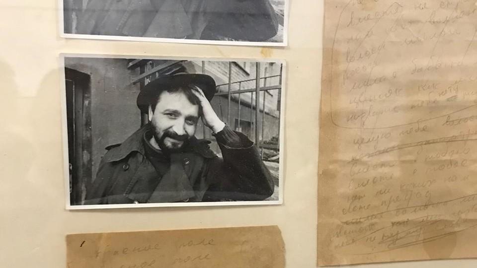 Вечер памяти башкирского художника Наиля Латфуллина