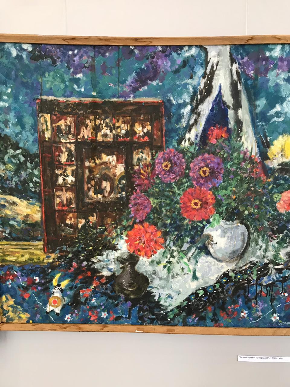 Продолжая художественную династию: открытие персональной выставки башкирского живописца Виктора Домашникова