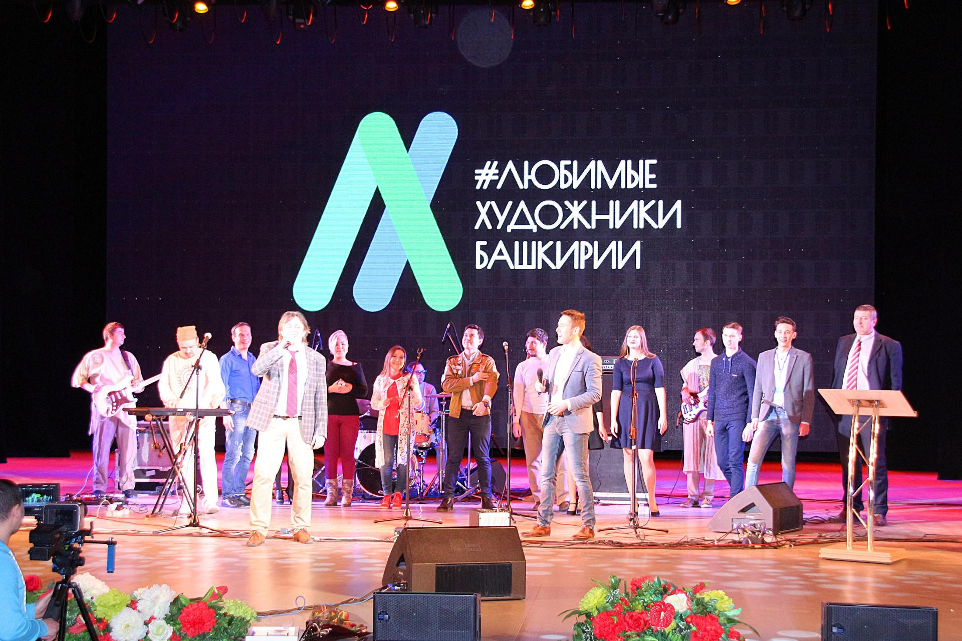 Поздравляем Рамиля Бадамшина с получением звания заслуженного артиста Республики Башкортостан!