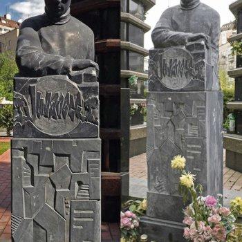«Надгробный памятник Крутикову С. Е. (Михею)», Фаниль Муслимов