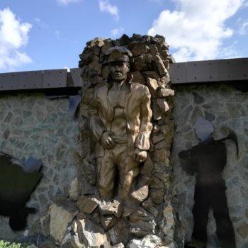 «Памятник горнякам», Александр Ёлкин