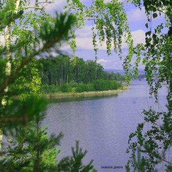 «На озере», Диана Хажина