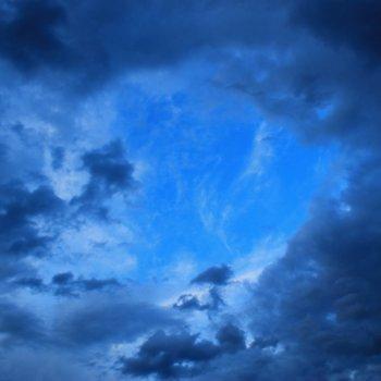 «Небеса», Диана Хажина