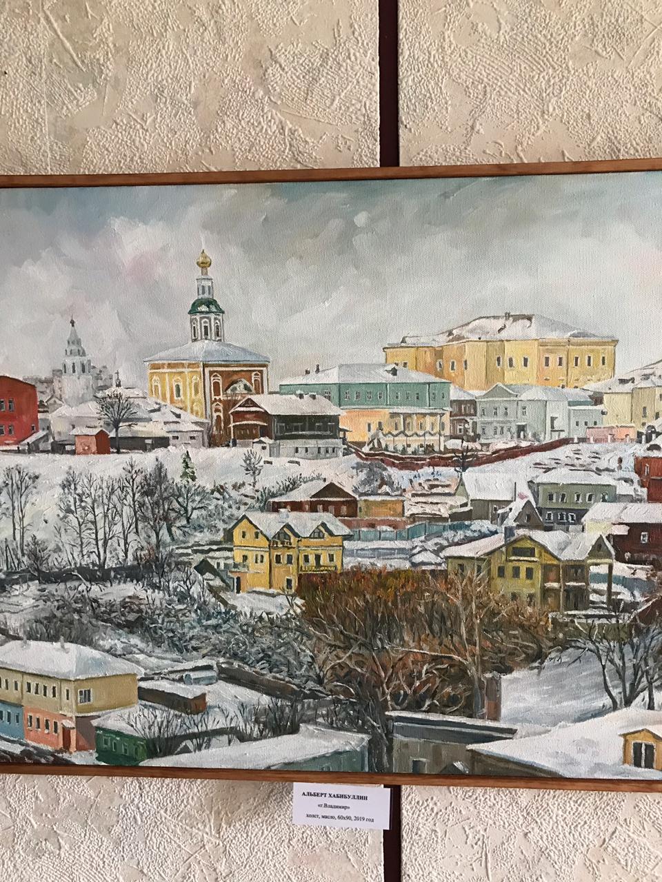 Альберт Хабибуллин – юбилейная выставка «Живопись. 50 лет»