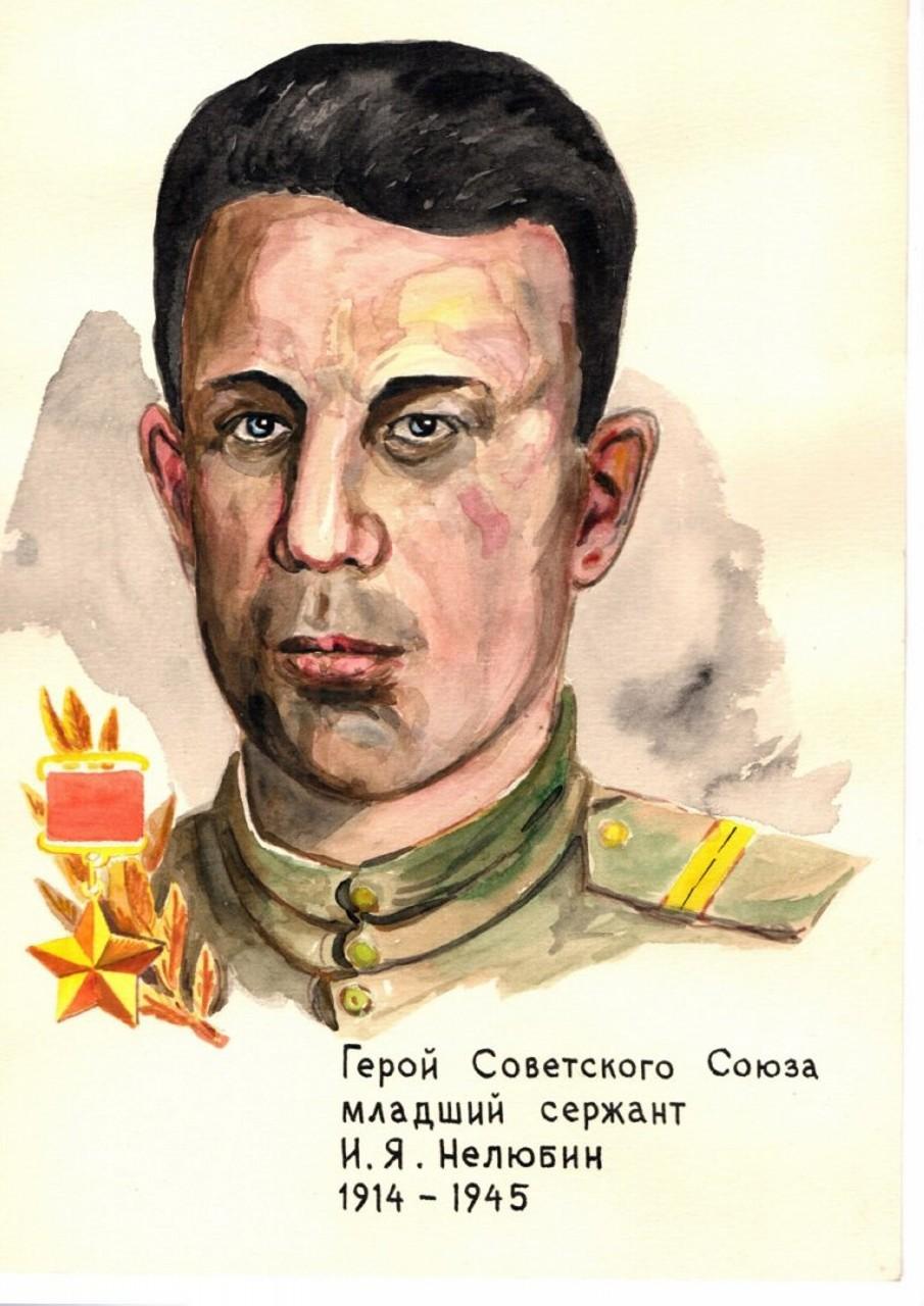 «Герой Советского Союза младший сержант И.Я. Нелюбин (1914-1945)», Яков Сарбулатов