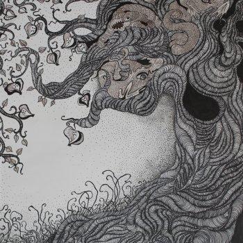 «Дерево познания», Айгуль Решетникова
