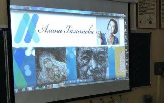 Состоялся предпоказ фильма телеканала UTV об истории башкирской живописи