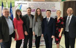 Художественный тур проекта №51 – творческая встреча с художниками в Шаранском районе!