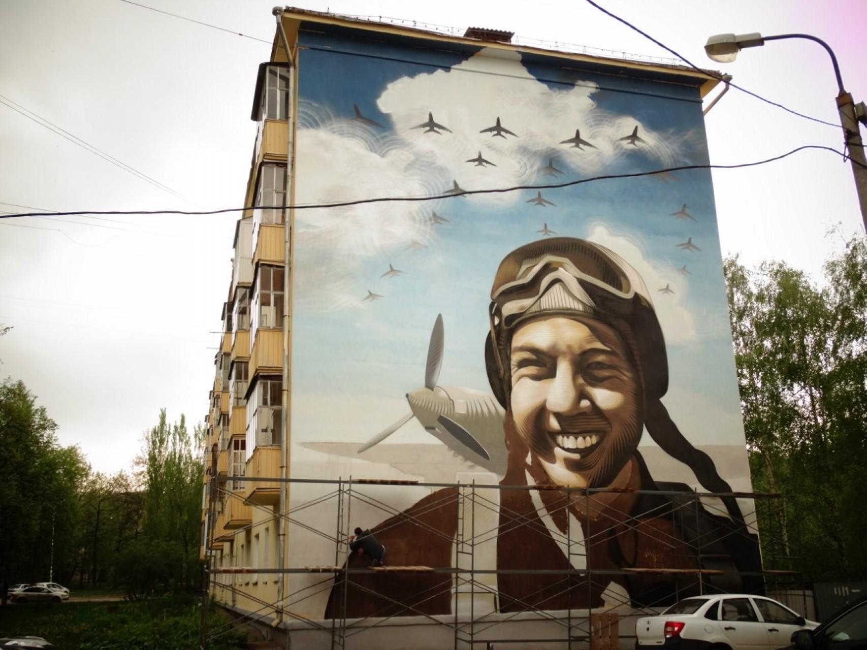 «Портрет дважды Героя Советсткого Союза Мусы Гареева», Артур Фазылов