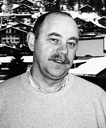 Художник Николай Пеганов (1948–2006 гг.)