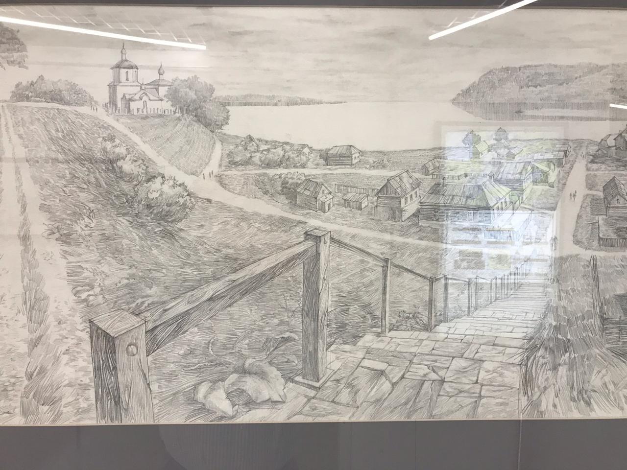 Уфимская школа архитектурного рисунка