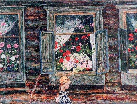 «Девочка у окна», Борис Домашников (1924-2003), холст, масло