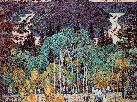 «Сказ об Урале», Борис Домашников (1924-2003), 1974, холст, масло