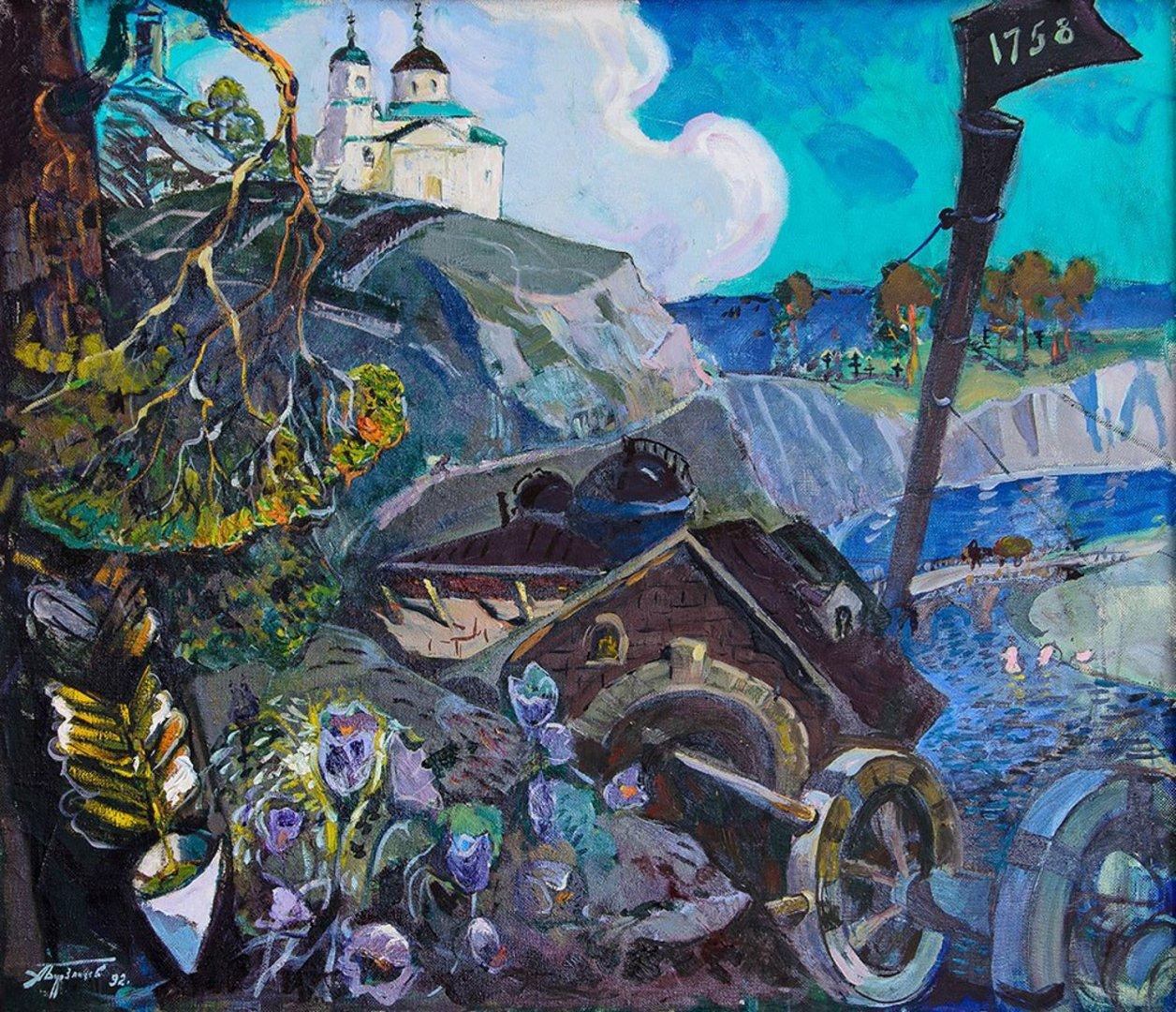 «Зилаир», Александр Бурзянцев (1928-1997), 1990, холст, масло