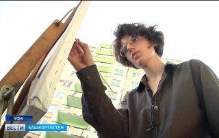 Художник-урбанист Александра Шевнина