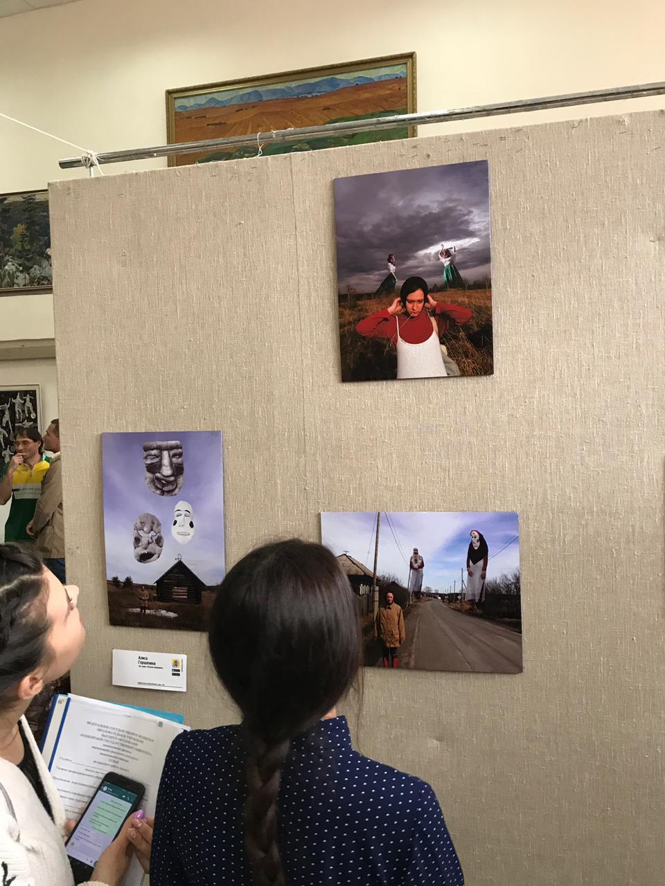 «Актуальная Россия: современный выбор»: открытие выставки в Бирске