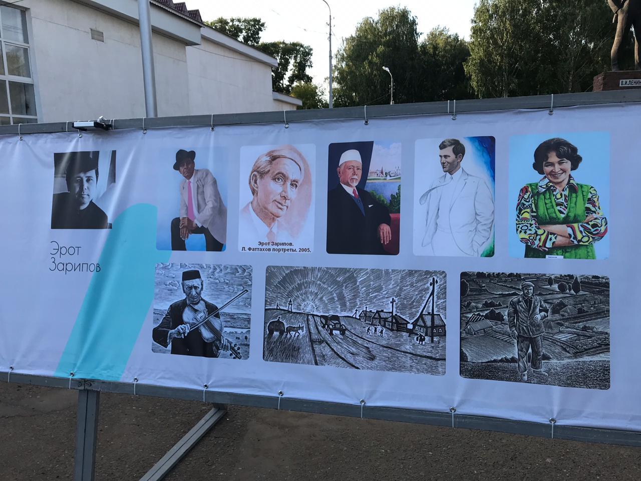 Песни и изобразительное искусство в Янауле: концерт от телеканала «Туган тел» и компании «Уфанет»