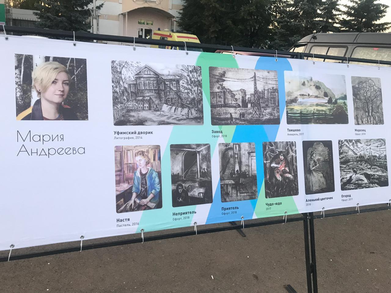 Праздник в Давлеканово: концерт от телеканала «Туган тел» и компании «Уфанет»