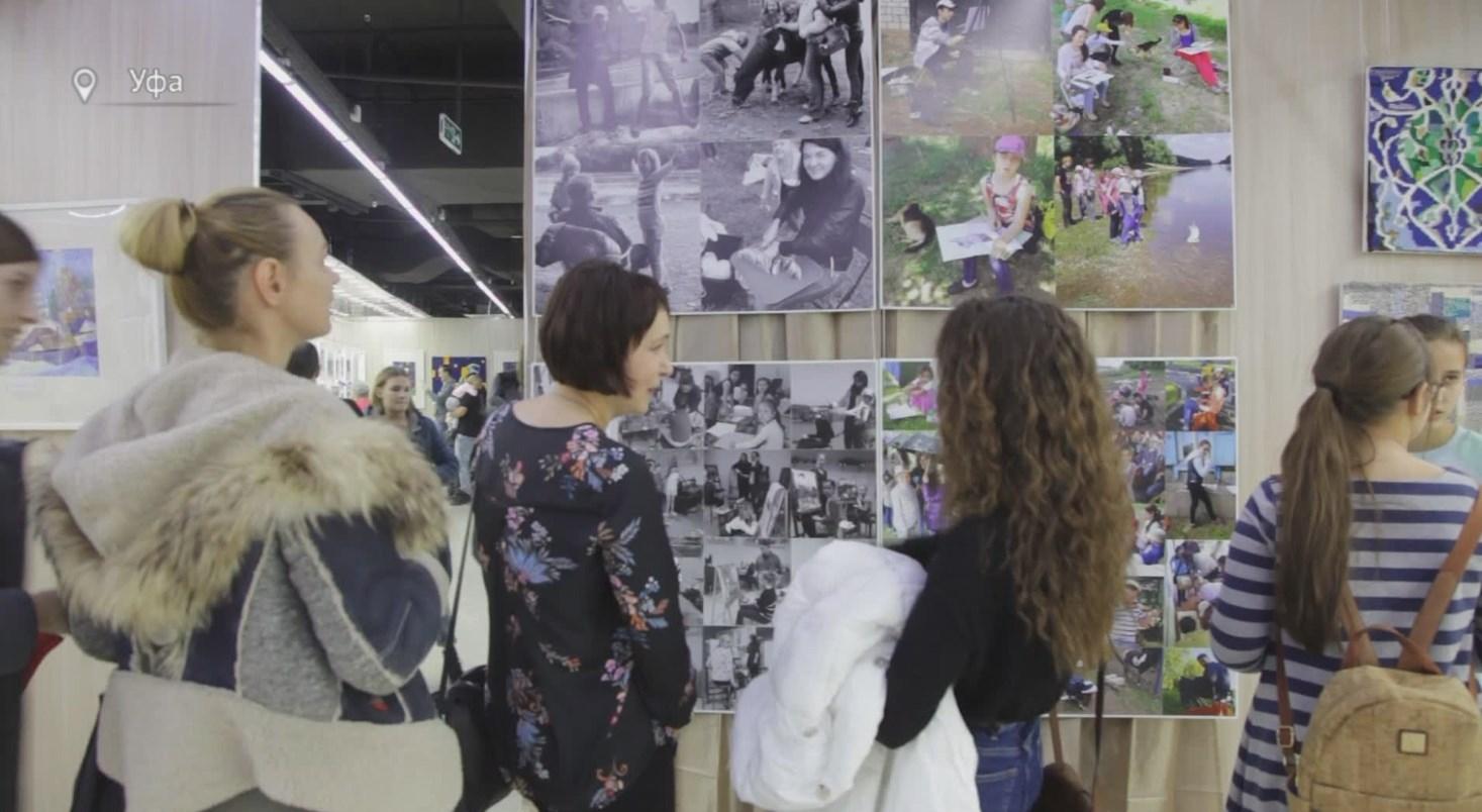 «Художке - 10 лет». Юбилейная выставка