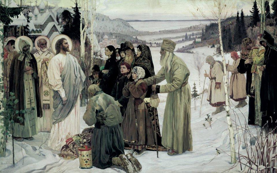 «Святая Русь», Михаил Нестеров (годы жизни 1862–1942 гг.), 1901–1906