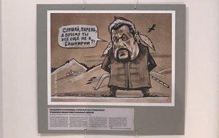 «Мана карале!»: персональная выставка художника-карикатуриста Камиля Бузыкаева