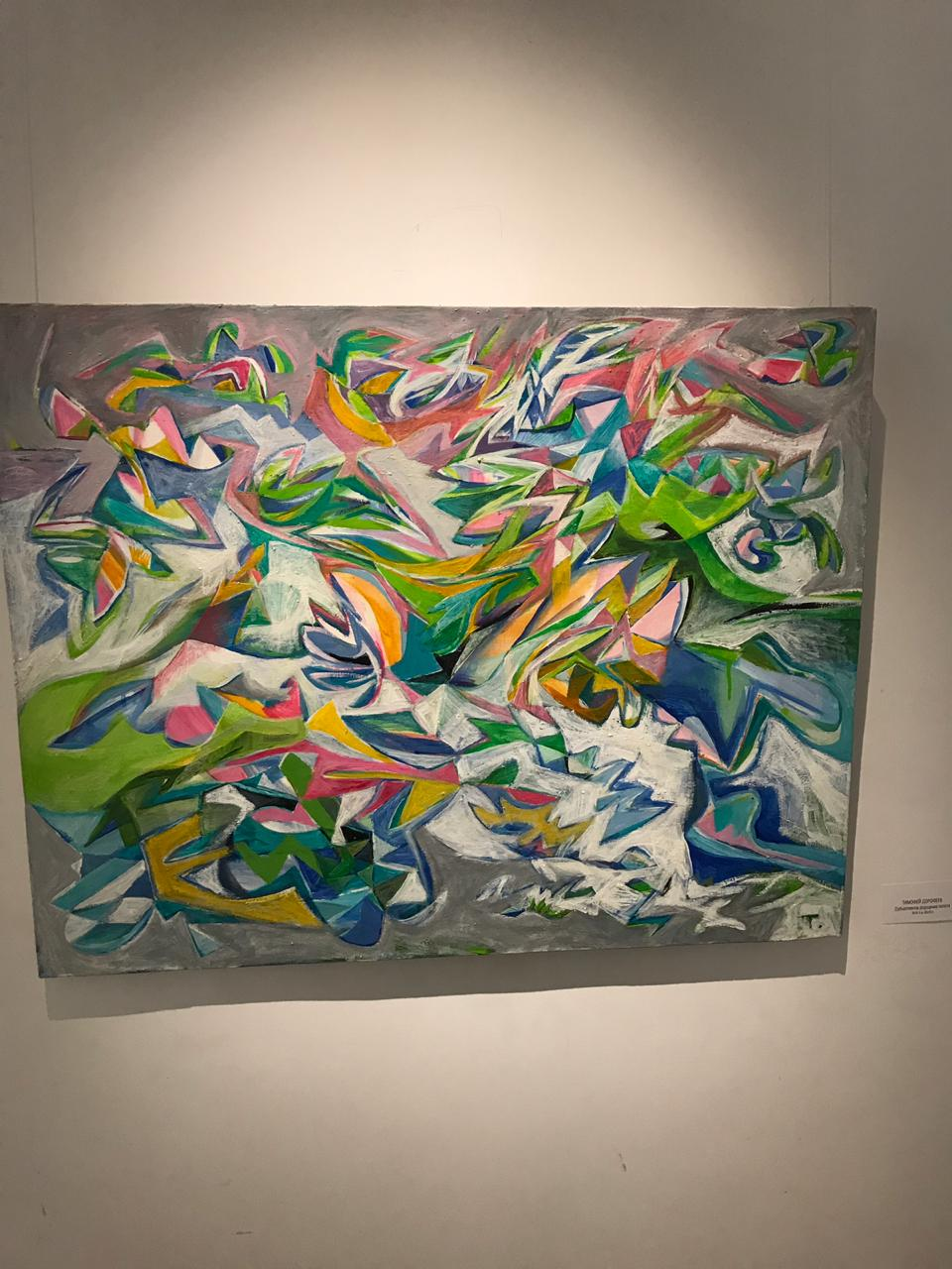 Открытие «Внутренней географии» в галерее «Мирас»