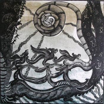 «Древо тюрков. Аждаха», Алия Байрамгулова