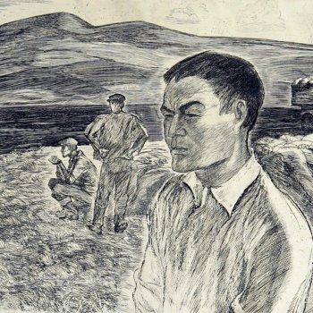 «Герой Социалистического Труда Р. Яхин», Эрнст Саитов