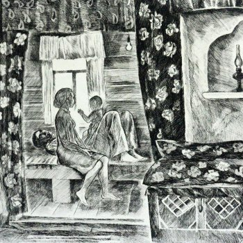 «Дома», Эрнст Саитов