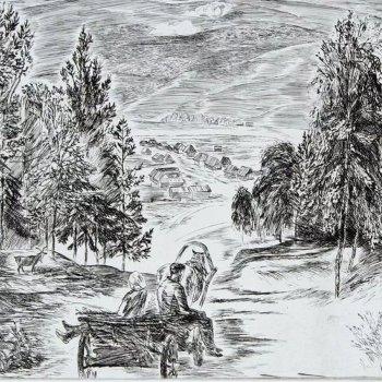 «Домой», Эрнст Саитов
