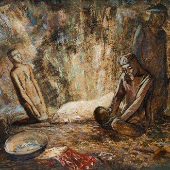 «Молитва», Файзрахман Исмагилов