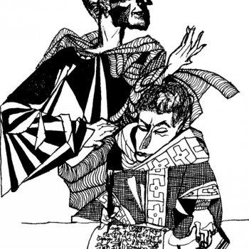 «Цезарь и Гирций», Юлия Устюгова (Ломова)