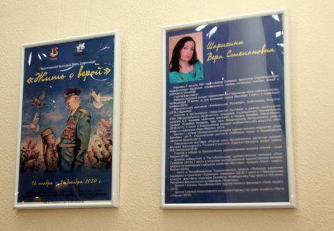 «Жить с верой!»: открытие персональной выставки Веры Шаригиной в Республиканском музее Боевой Славы