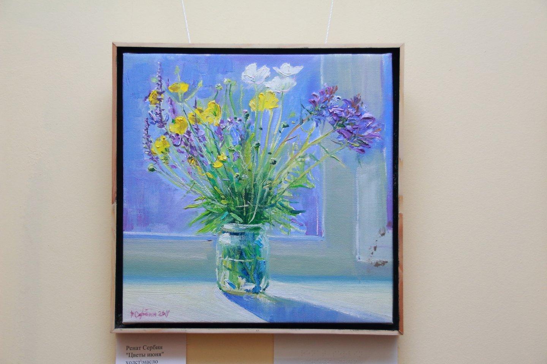 Открытие персональной выставки художника Рената Сербина