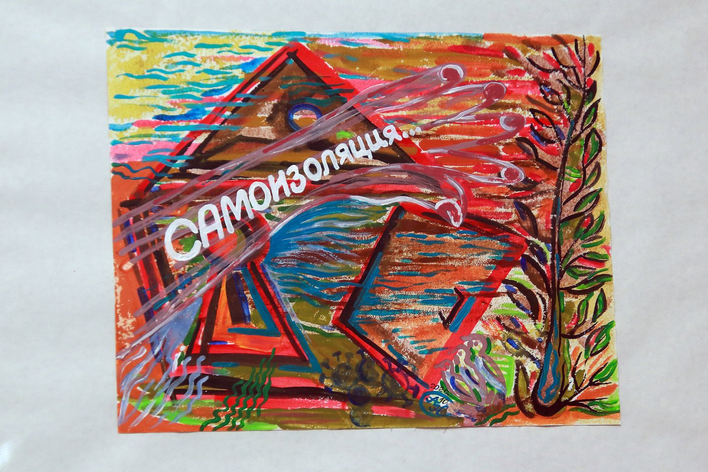 «Коронавирус победим» - открытие сборной выставки художников в Доме профсоюзов