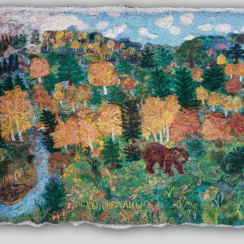 «Аскинский лес», Фарида Хуснитдинова