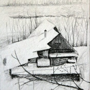 «Дом на реке», Сергей Герасимов