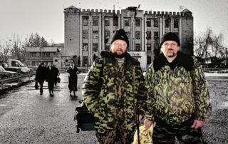 «Чеченский дневник»: выставка документальной фотографии памяти Вячеслава Худякова