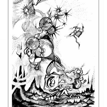 «Космический хаос», Светлана Степанова (Мухаметгареева)