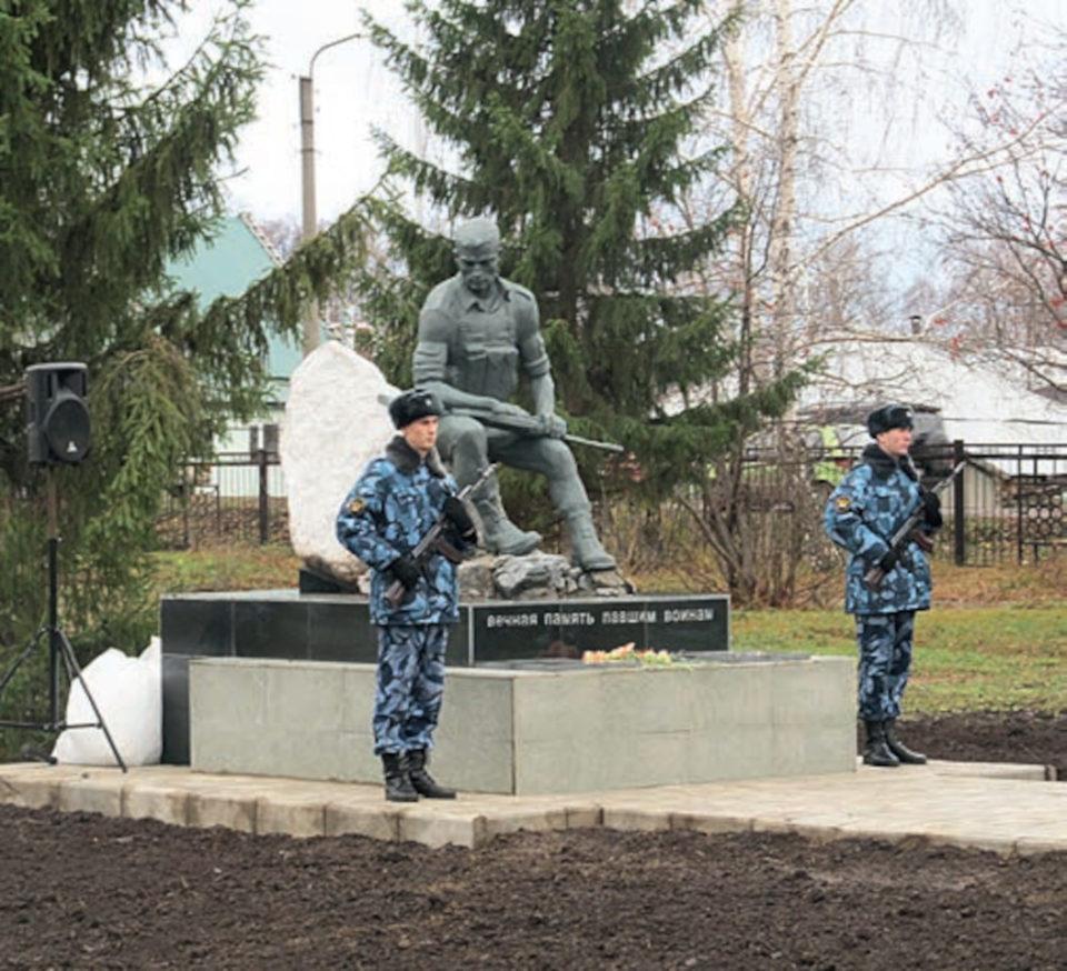Открытие памятника воинам-интернационалистам в Бирске