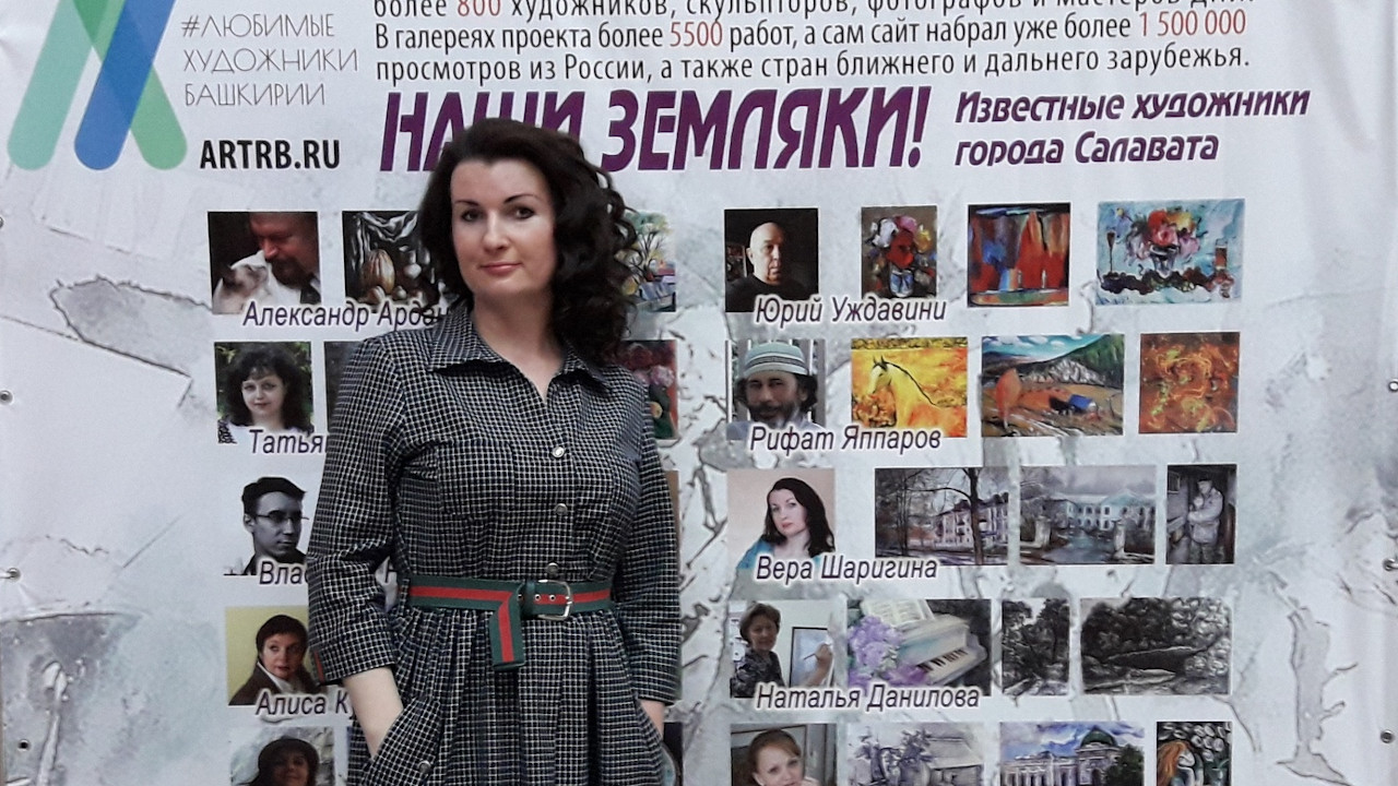 Художник Вера Шаригина